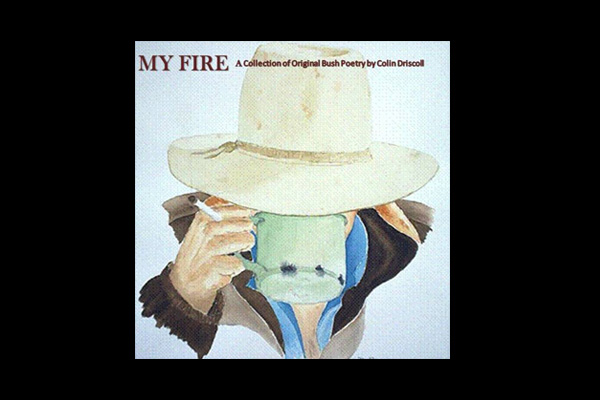 CD_Products-My-Fire